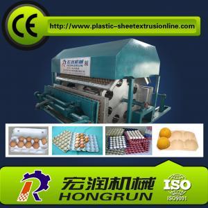 China Paper egg tray making machine , Fully Automatic Egg Tray Machine on sale