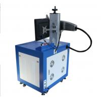 China Metals 3D Laser Marking Machine / 3d Laser Etching Machine CE ISO Approved on sale
