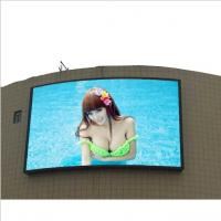 China Manufacturers supply LED display outdoor P5 HD full color large-scale electronic advertising display large Led screen on sale