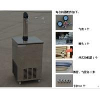 China draft beer cooler dispenser wholesale