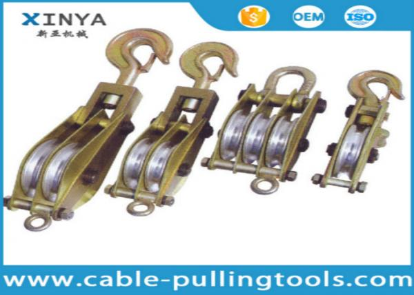Quality Snatch Steel Wire Rope Pulley Block for sale