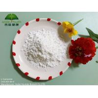 China Peptide Ingredients L-Carnosine Raw Materials , Health Ingredients Food Grade wholesale