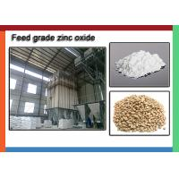 China Zinc Oxide Powder Feed Grade For Fertilizers , Zno Powder CAS 1314-13-2 on sale