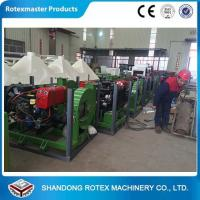 China Diesel  Wood Branch Disc Wood Chipper Shredding Machine to Make Chips wholesale