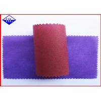 China Colored Polypropylene Spunbond Nonwoven Fabric For Upholstery / Medical Breathable wholesale