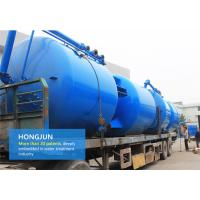 China Blue Paint Multimedia Filters Water Treatment Easy Maintenance ISO 9001 Certificate wholesale