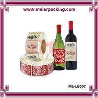 China Paper CMYK printing Wine bottle metal label/Bottle label &neck label mass production wholesale