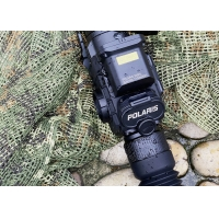 Buy cheap Ergonomic High Caliber Recoil Resistant Thermal Rifle Scope from wholesalers