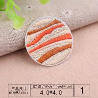 Quality High End Embroidered Cloth Badges T Shirt Patches Merrow Border Eco - Friendly for sale