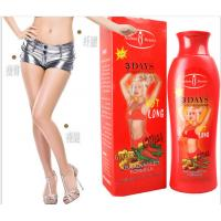 China AICHUN ginger chilli slimming cream effective in 3days fat burnner lose weight cream slimming&firming cream on sale