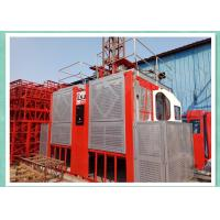 China Rack & Pinion Construction Lifting Equipment Passenger And Material Builders Hoists wholesale
