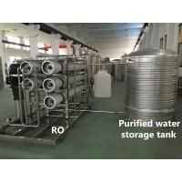 China Active Carbon Filter Drinking Water Treatment Systems With Natural Rubber Inside wholesale