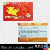 China Scratch Panel Printed Plastic Cards With Signature Panel For Advertising wholesale