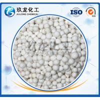 China Activated alumina dechlorination agent in hydrogen peroxide industry as depth desiccant and adsorbent wholesale