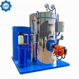 China 0.3ton 30hp 300kg/H Low Pressure Vertical Oil Diesel Fired Small Steam Generator For Tofu Machine/Cooking wholesale