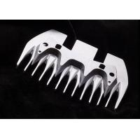 China Snap- on / replacement type Hair Trimmer Blades For sheep shearing wholesale