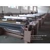 China Telar 900 RPM del chorro de agua de WH851-I wholesale