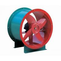 China chinacoal Axial Fan Explosion-proof Fan for sale wholesale