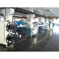 Buy cheap Shampoo Nozzle Tube Extrusion Machine from wholesalers