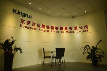 Dongguan Kingrui Precision Mould Co.,LTD