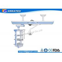 Buy cheap Multi Movement  ICU Ceiling-Mounted rail System(cantilever) ICU Pedant dry and wet from wholesalers