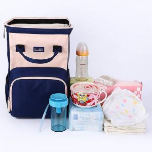 China Baby Bottle Toy UV LED Sterilization Mummy Backpack Bag wholesale