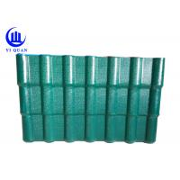 China Best Selling Roof Self-Cleaning Performance Spanish ASA Synthetic Resin Roof Tile wholesale
