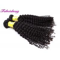 China Detangle 100% Virgin Peruvian Curly Hair Extensions 20cm - 102cm Length wholesale