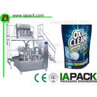 China Rotary Granule Food Pouch Packaging Machines Bag Feeding PLC Controller on sale