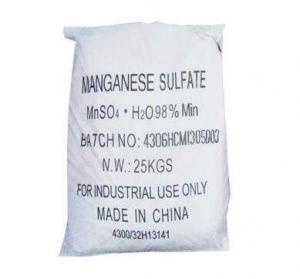China Buy Manganese Sulphate Powder , MnSO4 Industry Manganese Sulfate Fertilizer on sale