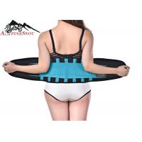 China Adult Lower Waist Back Support Belt For Pregnant Women , Waist Trimmer Belt wholesale