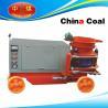China HSP-series diesel shotcrete machine wholesale