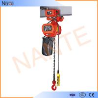 China Overhead Electric Chain Hoist Suspended Type , 5 Ton Manual Chain Hoists wholesale