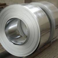 Buy cheap SGCC SGC340 SGC400 Deep Drawing Steel Zinc Aluminum Magnesium Coated Steel from wholesalers