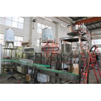 China Anti - Foam Plastic Bottle Hot Juice Filling Machine For Beverage Production Line on sale