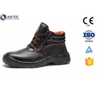 China Custom Work Wear PPE Safety Shoes High Ankle Protection Comfortable Pad wholesale
