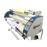 China Single / Double Sided Poster Cold Lamination Machine Imported Silicone Roller wholesale