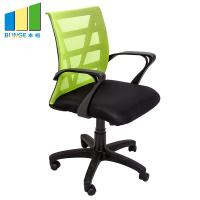 China Metal Frame Comfortable Office Mesh Chair / Fabric Office Chair With Nylon Wheels on sale