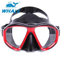 Buy cheap UV400 Protection Anti Fog Diving Mask With Tempered Glass Lens , black red from wholesalers