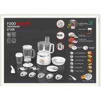 China 750W Food Processor With BIS Certificate/ Vegetable Tools Electrical BIS Food Processor Price wholesale
