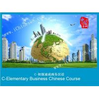 China Learning Business Chinese Language Lessons Online For Beginners wholesale