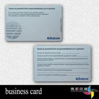China Blank PVC Programmable Smart Card With Chip For Food / Beverage wholesale