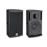 China Portable Karaoke Speakers Professional Sound Equipment Dj Audio Compact Sound Equipment on sale