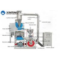 PE PP TPU PVC Pulverizer Grinding Machine For Hard Soft Materials Into 20-80 Mesh Powders