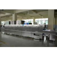 China High Temperature Commercial Restaurant Equipment Easy To Operate 43KW/79KW wholesale
