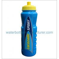 China Sports Water Bottle, Plastic Water Bottle wholesale