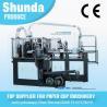 China Vitesse maximum 120 tasses par tasse de papier minuscule faisant la machine pour la tasse de papier de café avec 2 dispositifs d'air chaud de lesiter wholesale