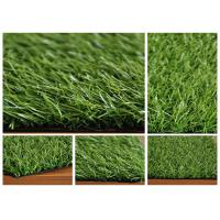 China Green Soft Imitation Grass Lawns Artificial Grass Yard 200cm Width wholesale