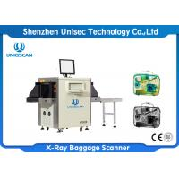 Buy cheap x-ray baggage scanner/xray luggage scanner with high penetration used in hotel,bank ect from wholesalers