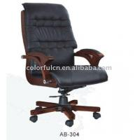 China Modern Office Chair wholesale